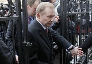 Кучма нашел нового адвоката и прибыл в ГПУ