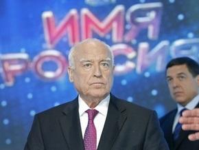 Черномырдин заступился за русский язык
