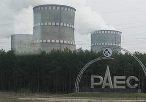 На Ровненской АЭС отключен турбогенератор на втором энергоблоке