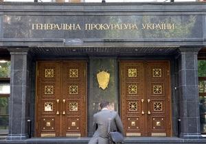 Kyiv Post: В Киеве задержана жена бывшего бизнес-партнера Павла Лазаренко