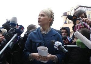 Тимошенко: Документы Wikіleaks подтверждают, что Фирташ и Ющенко разрушили единство демсил