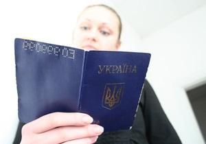 Рада одобрила внедрение электронных паспортов для украинцев
