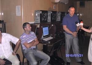 Сайт Свободной Одессы возобновил работу