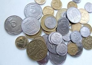 Инфляция - Госстат - Украина вернулась к дефляции в 0,1%