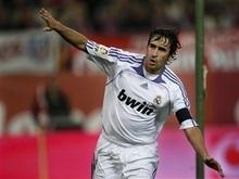 Примера: Реал забил семь безответных мячей Вальядолиду