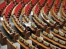 ВР хочет ввести уголовную ответственность за незаконный роспуск парламента