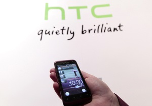 HTC выиграла патентный спор у Apple