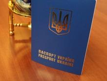 Власти Киева предлагают не давать визы и кредиты злостным неплательщикам