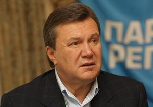 Янукович: Я заплатил за свои ошибки