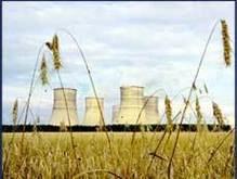 ВН: Ядерная реакция с американской составляющей