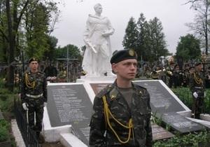 Накануне 9 мая милиция Львовской области возьмет под охрану военные памятники