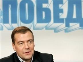 Медведев не исключает своего участия в президентских выборах-2012