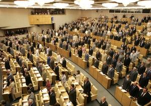 Европарламент призвал Россию развивать  подлинно демократическую  систему