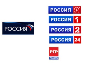 Нацсовет по телевидению призвал РТР-Планету объективно освещать события в Украине