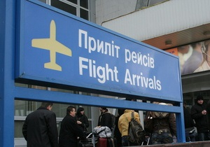 Самолет Ан-12 авиакомпании совершил аварийную  посадку в аэропорту Борисполь