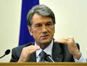 Ющенко призвал всех объединиться для выполнения обязательств перед МВФ