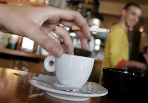 Новости медицины - новости здоровья - болезнь Паркинсона: Курильщики и любители кофе менее подвержены риску развития болезни Паркинсона