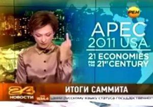 Ведущая российского телеканала в прямом эфире показала средний палец