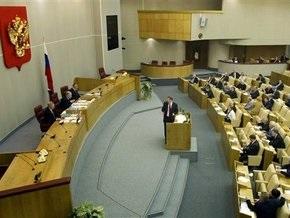 Госдума РФ одобрила во втором чтении законопроект о продлении сроков президентства