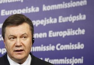 Янукович о НАТО: Украина не изменит свой статус