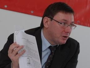 Луценко обжалует постановление суда, обязывающие его извиниться перед Колесниковым