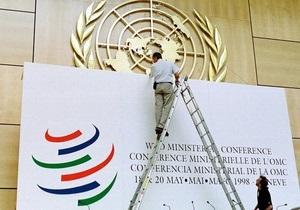 Впервые после вступления в ВТО Украина инициирует разбирательство с другой страной