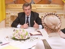 Тимошенко: Мы уже договорились с Президентом на 12:00