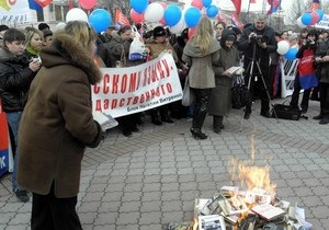 В Симферополе отпраздновали падение оранжевой власти