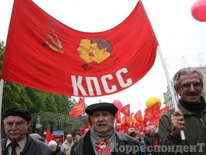 В Киеве на Майдане Незалежности одновременно проходят три митинга