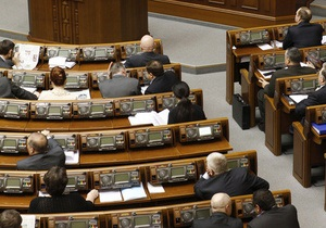 В пятницу Рада соберется на торжественное заседание