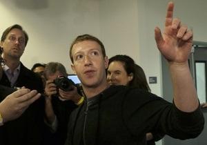 СМИ: Цукерберг работает над созданием политического движения