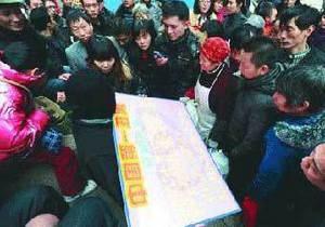 Китаец, который называет себя самым уродливым человеком в стране, ищет себе жену