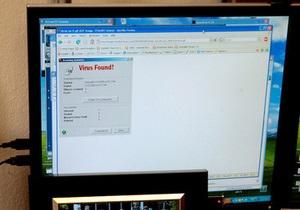Microsoft признала свою вину в том, что не смогла справиться с распространением опасного вируса