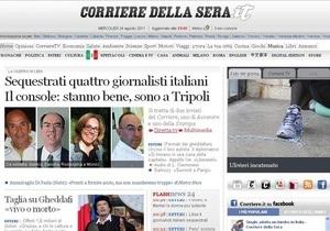 В Ливии похищены четыре итальянских журналиста