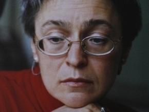 Дело об убийстве Политковской расследуют по-новому