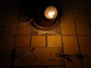 КГГА погасила долги за электроэнергию