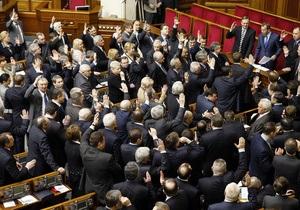Обнародован список депутатов, вошедших в коалицию