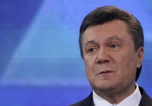 Янукович прокомментировал идею Путина об объединении Нафтогаза и Газпрома