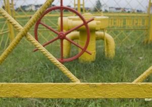 В переговорах по созданию СП между НАК Нафтогаз и Газпромом прогресса нет - Минэнерго