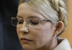 Хельсинская Комиссия США: Приговор Тимошенко - это кризис демократии в Украине