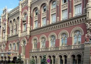Отчеты ArcelorMittal и Swedbank поддержали рост фондовых рынков