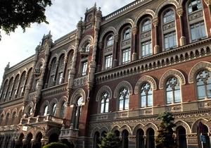 НБУ продал трем банкам депозитные сертификаты на сумму более 2 млрд грн