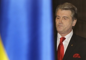 Ъ: Ющенко создает новый политпроект