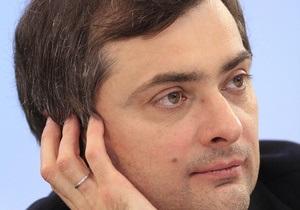 Медведев назначил идеолога Кремля Суркова вице-премьером РФ