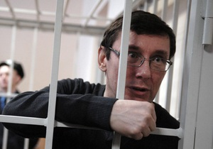 Завтра Апелляционный суд огласит вердикт по жалобе Луценко