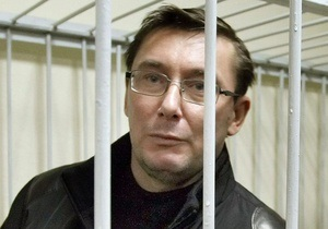 Более 60 нардепов просят Генпрокуратуру освободить Луценко из-под ареста