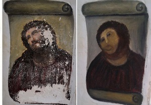Пушистый Иисус за год привлек более 40 тысяч туристов