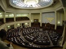 В этом году на депутатское жилье предусмотрено 50 млн гривен