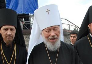 Находящийся в больнице глава УПЦ МП признал раскол в церкви - Ъ