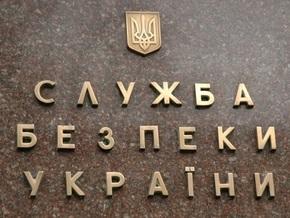 Львовская фирма осуществила фиктивные операции на почти полтора миллиарда гривен